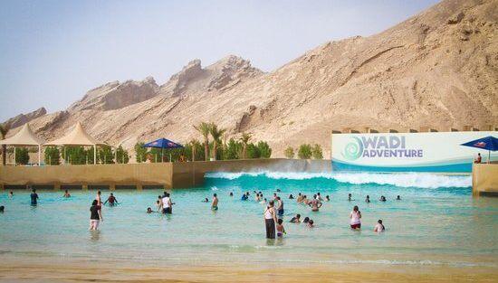 Wadi de Al Ain