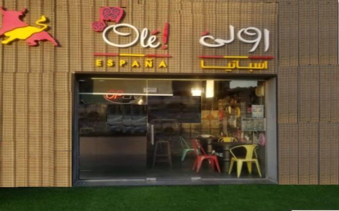 restaurante ole espana españa abu dhabi geo