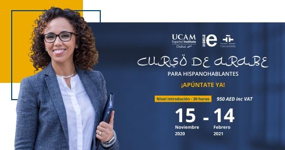 curso árabe español ucam dubai hispanohablantes