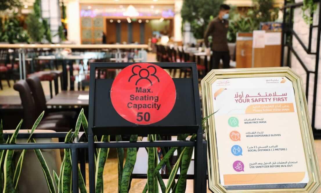 normas restaurante dubai