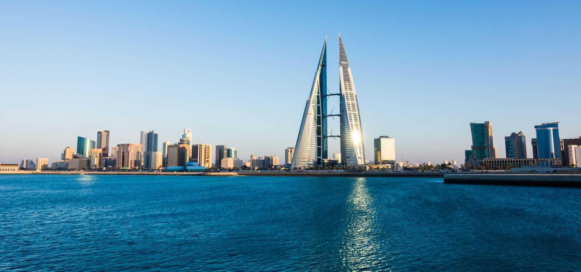 bahrain medio oriente emiratos