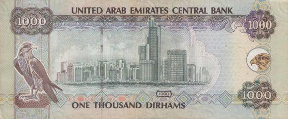 1000 aed billete note