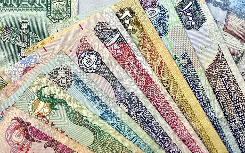 billetes dirham eau abu dhabi