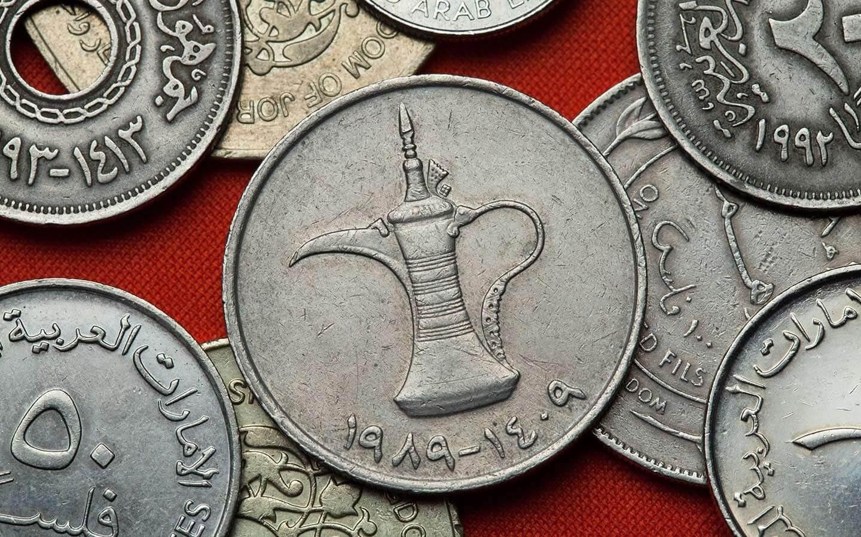 monedas dirham enespanol