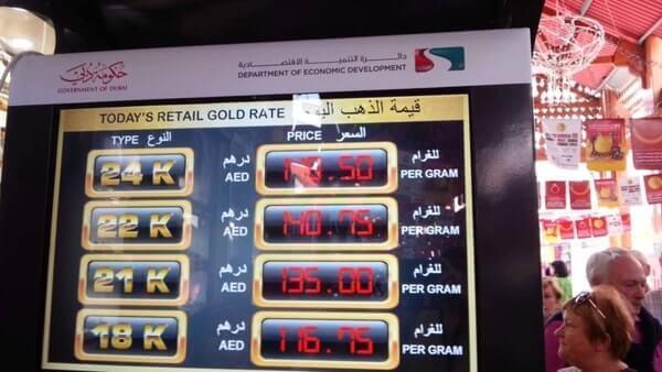 precio oro barato dubai vivir