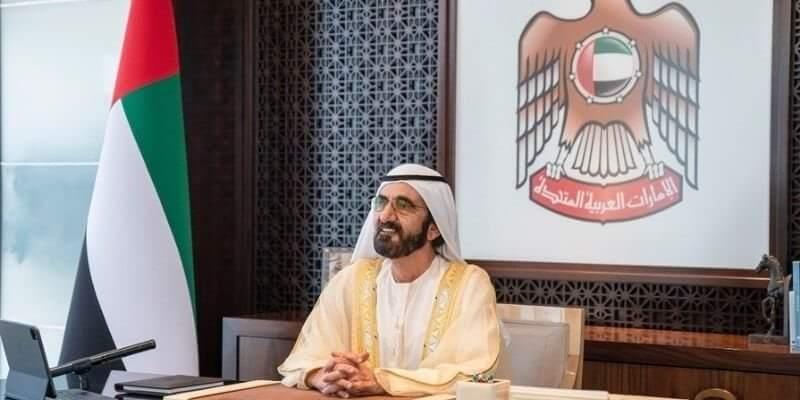 golden visa emiratos jeque dubai