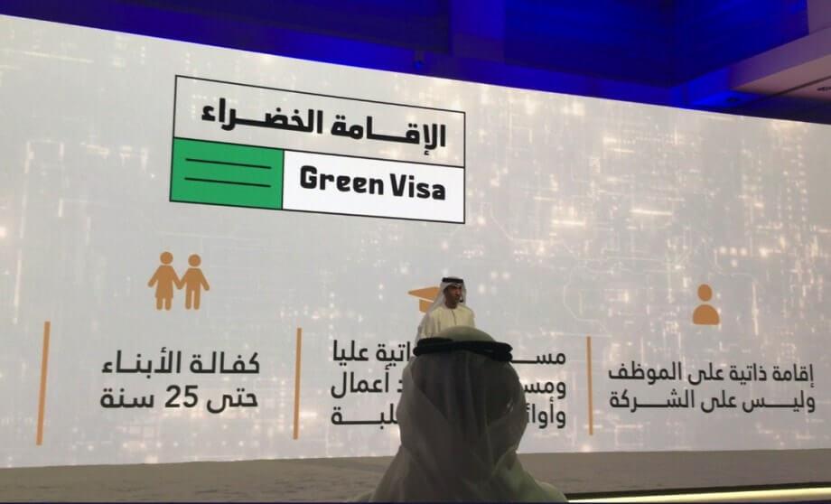 visado verde emiratos enespanolae