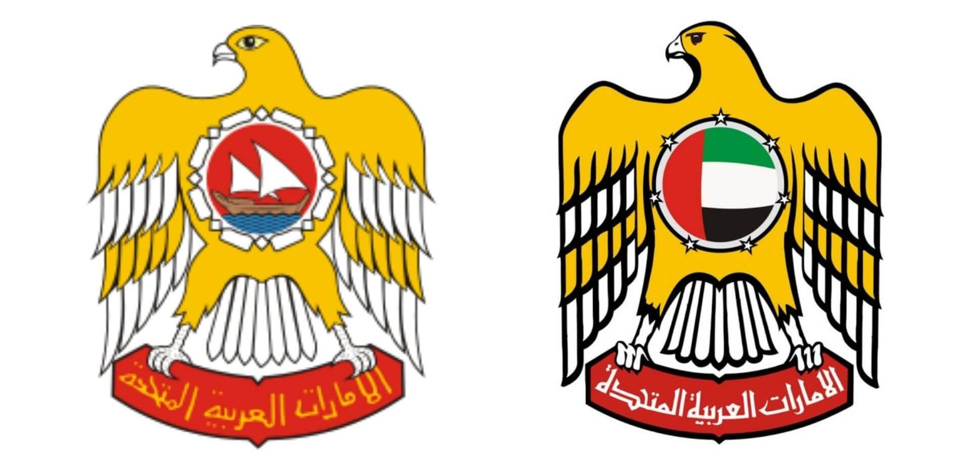 emblema emiratos arabes historia